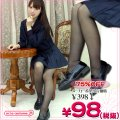 1258E●<即納!特価!在庫限り!> 17デニール サポートパンティストッキング 色:ブラック サイズ:M〜L/L〜LL