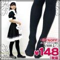 <即納!特価!在庫限り!> 日本製・国産80デニールリブタイツ 色:ブラック サイズ:M−L
