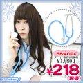 1261G▲<即納!在庫限り!> 超特価・スチール耳かけ聴診器 色:ブルー サイズ:フリー