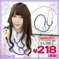 1261F▲<即納!在庫限り!> 超特価・スチール耳かけ聴診器 色:パープル サイズ:フリー