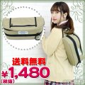 <img class='new_mark_img1' src='//img.shop-pro.jp/img/new/icons15.gif' style='border:none;display:inline;margin:0px;padding:0px;width:auto;' />●送料無料●<即納!在庫限り!> 超特価・3wayカメラバッグ 色:カーキ