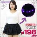 1103B◇<即納!特価!在庫限り!> ヒカリアソビパニエ 色:ブラック サイズ:UNISEX