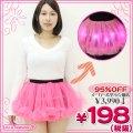 1103B◇<即納!特価!在庫限り!> ヒカリアソビパニエ 色:ピンク サイズ:UNISEX