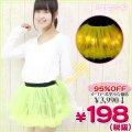 1103B◇<即納!特価!在庫限り!> ヒカリアソビパニエ 色:イエロー サイズ:UNISEX