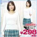 1251C■<即納!在庫限り!>【B品】超特価・アメリカ製の高品質な綿100%レディースVネック長袖カットソー 色:白 サイズ:S/M/L