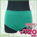 1202L▲MB<即納!特価!在庫限り!> ブルマ単品 色:緑 サイズ:M/BIG