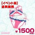 ●送料無料●【即納・B品】Ocean Pacific(オーシャンパシフィック) 水着 ビキニ上下セット 色:ピンク サイズ:9M/11L
