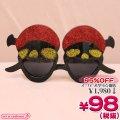 1305D■<即納!在庫限り!> 【B品】超特価・海賊ドクロ仮面サングラス単品 色:黒×赤