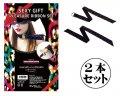 ●送料無料●NEON OPERA TOKYO プレジャーリボン 2本セット