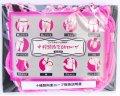 ●送料無料●十種類拘束OKロープ 【ピンク】