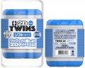 ●送料無料●YOUCUPS TWINS 2D ソフトタイプ ブルー
