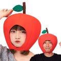 ●送料無料●かぶりもん りんごのかぶりもの サイズ:UNISEX