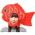 ●送料無料●かぶりもん めで鯛かぶりもの サイズ:UNISEX