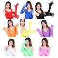 ●送料無料●ツルツルニット ロンググローブ 男性着用可 色:選択可能 サイズ:選択可能