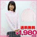 1234H■MB●送料無料●<即納!特価!在庫限り!> 長袖シャツ単品 色:ピンク サイズ:M/BIG ■TeensEver■