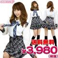 1134D★●送料無料●■期間限定値下■即納!在庫限り!■ AKB48 桜の栞衣装 サイズ:M/BIG
