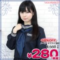 1210K●<即納!特価!在庫限り!> スクールスカーフ単品 色:紺 サイズ:フリー ■TeensEver■セーラースカーフ■