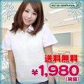 1203E■MB●送料無料●<即納!特価!在庫限り!> ニットベスト単品 色:ホワイト サイズ:M/BIG