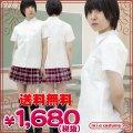 ●送料無料●<即納!特価!在庫限り!> 半袖シャツ単品 色:白 サイズ:M/BIG