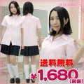 1233B■MB●送料無料●<即納!特価!在庫限り!> 半袖シャツ単品 色:ピンク サイズ:M/BIG