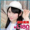 1230F■MB●送料無料●<即納!特価!在庫限り!> 小学校帽子単品 サイズ:M/BIG