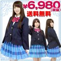 <img class='new_mark_img1' src='//img.shop-pro.jp/img/new/icons60.gif' style='border:none;display:inline;margin:0px;padding:0px;width:auto;' /><即納!特価!在庫限り!> 国立音ノ木坂学院制服 色:紺 サイズ:M/BIG ●ラブライブ!・スクフェス・アイドル●