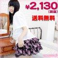 ●送料無料●<即納!特価!在庫限り!> 3段ティアードスカート単品 色:ピンクラメチェック サイズ:M/BIG