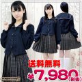 <img class='new_mark_img1' src='//img.shop-pro.jp/img/new/icons60.gif' style='border:none;display:inline;margin:0px;padding:0px;width:auto;' />●送料無料●<即納!特価!在庫限り!> 永源寺中学校 冬制服 サイズ:M/BIG