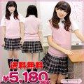 1113A★MB●送料無料●<即納!特価!在庫限り!> ニット制服セット 色:ピンク サイズ:M/BIG