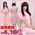 1154B★MB●送料無料●<即納!特価!在庫限り!> ロングナース  色:ピンク サイズ:M/BIG