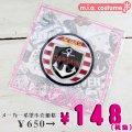 1281C◇<特価!即納!在庫限り!> AKB48 オフィシャルワッペン ブラックアンカー ●AKB48オフィシャルショップ台湾商品●