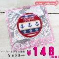 1281C◇<特価!即納!在庫限り!> AKB48 オフィシャルワッペンマリン トリプルアンカー ●AKB48オフィシャルショップ台湾商品●