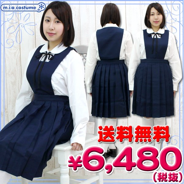 1140B☆MB○送料無料○<即納!特価...