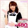 1202D●<即納!特価!在庫限り!> ショートレース手袋 色:ピンク サイズ:F ■レースショートグローブ■