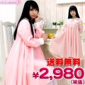 1124A★M●送料無料●<即納!特価!在庫限り!> ピンクセーラー 色:ピンク サイズ:M/BIG