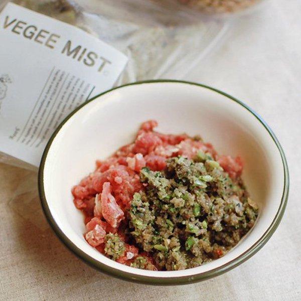 <クール便>野菜とハーブでつくるベジミスト【10%OFF!】