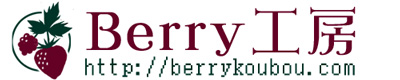 フリル帯,オリジナル着物,刺繍半襟のデザイン製造販売Berry工房(メーカー)