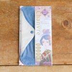 Chanbvre片面パイル地の防水布入おお麻布ナプキンLサイズ・サンセットグリーンGR(M676c) 純国産 ホリスティク 自然治癒力 オーガニック コットン present by 満月の布