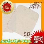 【メール便対応】【お一人様三点まで】テラヘルツ528Hz【満月の布】折り畳んで使用するハンカチタイプの布ナプキンSSサイズ(約25cm×20cm)