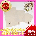 【メール便対応】【お一人様三点まで】テラヘルツ528Hz【満月の布】折り畳んで使う布ナプキン ハンカチタイプ 3サイズセット【麻世】