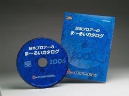 日本ブロアーのま~るいカタログ