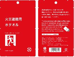 宮崎タオル いまばりレスキュータオル(火災避難用タオル)