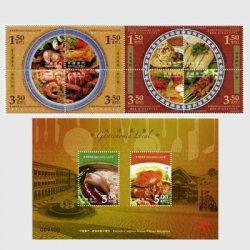 中国マカオ 2008年美食シンガポール共同発行