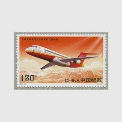 中国 2015年リージョナルジェット旅客機