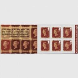 イギリス 2016年ペニー・レッド発行175年切手帳