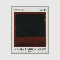 フランス 2016年美術シリーズ「マーク・ロスコ」