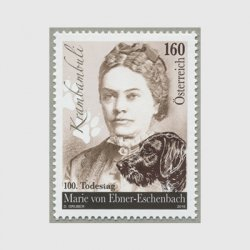 オーストリア 2016年マリー・フォン・エーブナー=エッシェンバッハ死去100年