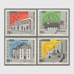 スイス 2001年社会福祉 スイス文化史の建築物4種