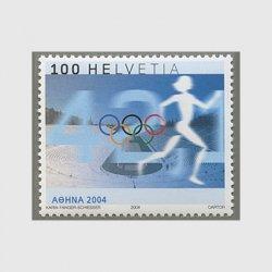 スイス 2004年アテネ五輪2004