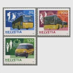 スイス 2006年郵便バス100年3種